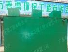 春雷环境工程 春雷环境工程加盟招商
