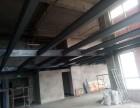 石家庄现浇楼梯楼板阳台扩建室内二层搭建