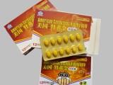 美国虫草肾黄金软胶囊多少钱,有效 吗