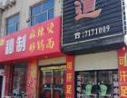 出售淇县东环路住宅底商,独楼出售