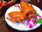 上海燕店烧鸽技术免加盟培训
