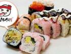 N多寿司加盟有多少钱加盟费高不高