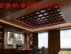 湖南湘潭速装集成板集成墙面3D背景墙厂家直销批发