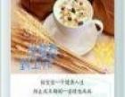 徐州公共营养师健康管理师技能培训