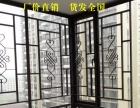 纱窗 窗花 隐形防护网 晾衣架 厂家直销 免费安装