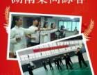 湖南叶问咏春拳,道詠堂,一个专业只教咏春拳的武馆