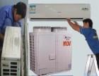 欢迎进入 长沙TCL空调维修(各中心)售后服务总部电话