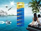 厂家供应电子浮漂锂锰针型夜光漂钓鱼电池CR435