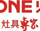 枣庄火王油烟机燃气灶维修点,售后标准上门维修