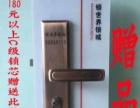 开锁换锁修锁 换B级锁芯 指纹锁 防盗门 保险柜