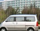湖州吴兴织里面包车叫车包车搬家货运个人租车最划算