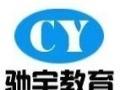 南京自考大专,本科,成人高考高升专,专升本远程教育