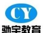 南京大学人力资源管理专业自考本科一年半毕业