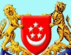 新加坡企业担保移民