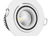 原厂直销铭展LED射灯COB天话筒灯室内灯具外壳LED天花灯外壳
