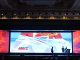 南京浦口LED顯示屏生產廠家