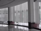 上海宝山区定做办公室遮阳窗帘遮光卷帘玻璃房电动天棚帘蜂巢帘