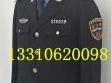 劳动监察标志服-新式劳动执法服装