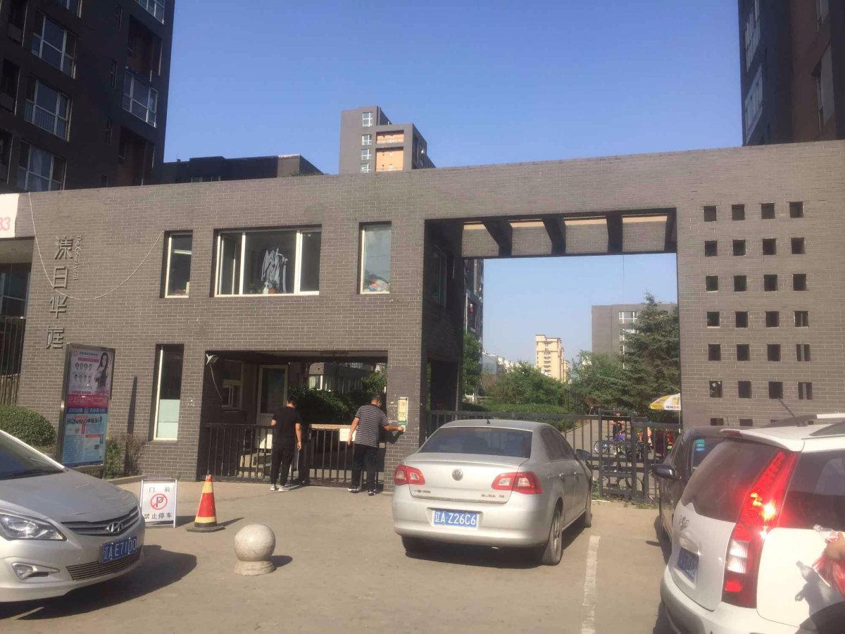 开发大道于洪广场双地铁 中等装修 家电全 拎包住漾日华庭