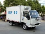 江淮康铃3.1m厢长小型冷藏车