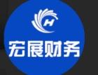 河南办理增值电信业务经营许可证的条件和资料是什么