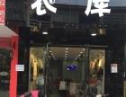 女服装店低价出租