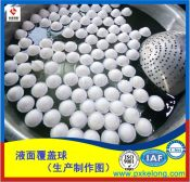 直径40塑料液面覆盖球填料可保护水质净化环境安全防火节约能源
