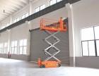 东莞桥头升降平台出租,厂房安装用升降平台出租