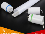 1.5米T8LED灯具套件LED日光灯外壳配件T8塑包铝灯管套件