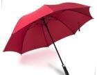 重庆雨伞定制广告伞印字批发价格