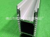专业生产定做洗墙灯配件外壳 各种LED灯具铝合金配件