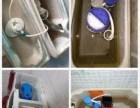 南宁专业维修洗手盆自来水管漏水,换装进水管水角阀