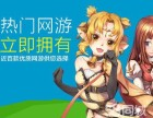 北京优质运营游戏价格1 5万