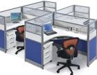 天津屏风办公桌厂家定做工位桌员工桌椅