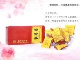 南京同仁堂 偷偷美新活性益生菌软糖