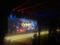 深圳高清LED屏幕P3P4P5 线阵音响庆典贵宾椅 个人一手