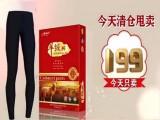鄂尔多斯羊绒裤多少价格一条+多少钱一条(图/新闻报道)