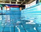 199元学游泳(包括减脂塑形)
