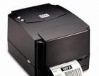 工厂直销不干胶标签、条码纸、碳带、条码打印机。