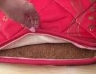一米宽的棕垫