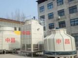 新疆冷却塔冷水塔凉水塔厂家直销