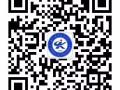 广东省开放大学招生简章/电大专科招生