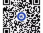 广州成人高考招生专业和院校大全/成考2017年考前辅导招生