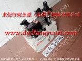 KOSMEK泵浦单元,东永源供应XD沖床油泵PC16-1P3