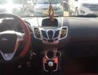 福特 嘉年华两厢 2012款 1.5 手动 动感限量版