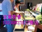 泰国小吃简餐自助餐外送