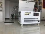 25千瓦小型汽油发电机报价