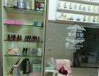 朝阳 地铁口商场内 美容美甲纹绣店转让