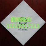 餐巾纸定制_可信赖的餐巾纸产品信息