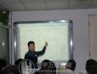北京电脑手机家电学公设备维修培训学习